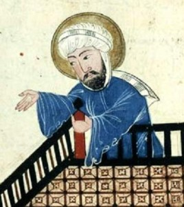 Prophet Muhammad in 17th CE Ottoman image